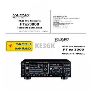 Yaesu FTdx 3000 Technical Supplement * Service Manual * CDROM * PDF * KE3GK