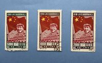 Chinese Stamps Mao Tse Tung And Red Flag Set Of 3