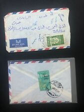 Middle East Yemen early local covers with town cancels - Shabam