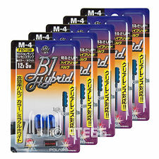 Polarg M-4 B1 Hybrid Hyper White 194 Bulb | 12v 5w QTY=5 Packs Made in Japan