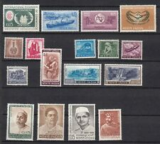 INDIA 1965 1966    mint  MNH **  lot of 17 stamps     british colonies