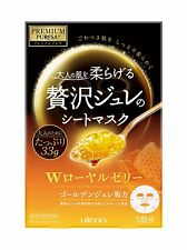 Utena Premium PUReSA Double Royal Jelly Golden GEL Facial Mask 33g Made in Japan
