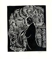 Ukrainian Artist Oleg Shuplyak Print,Mind-Twisting-Optical-Illusion,Great Gift