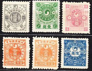 1900 Korea Empire #18-24 Yin Yang  MINT OG H