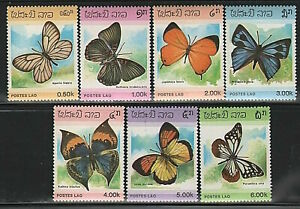Laos  - Butterflies Nature  on postage  stamps MNH** D108