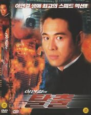 Meltdown | High Risk (1995) Jet Li / Chingmy Yau Dvd New *Fast Shipping*