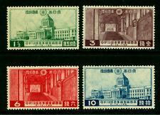 JAPAN 1936  Parliament  Building complete set  Sk# C68-71 mint MH