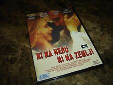 Ni na nebu ni na zemlji (Neither On Heaven Nor On Earth (DVD 1994)