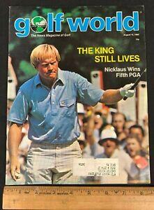 1980 AUGUST 15 GOLF WORLD NEWS GOLF MAGAZINE *NICKLAUS WINS FIFTH PGA* 8520