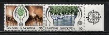 EUROPA CEPT, BIRDS, FOREST FIRE ON GREECE 1986 Scott 1569a, MNH