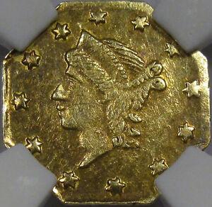 1856 Octagon Liberty Gold Quarter Dollar Choice BU  NGC MS-61... BG-111 Flashy!!