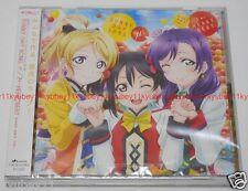 Love Live The School Idol Movie μ's SUNNY DAY SONG HEARTBEAT CD Eli Nozomi Nico