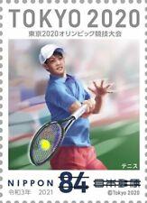 (oly44) Japan Olympic Games Tokyo 2020 tennis MNH