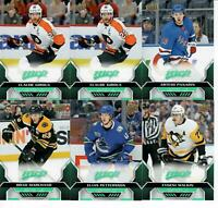 20/21 UD MVP LOT OF 12 BASE SP HOCKEY CARDS McDAVID PETTERSSON PRICE KANE