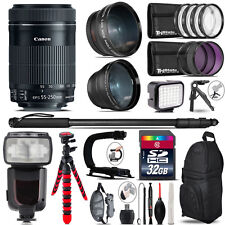 Canon 55-250mm IS STM + Pro Flash + LED Light + Tripod - 32GB Accessory Bundle