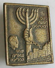 Israel-Jabotinsky Conference -Pin Donated To The Survivors Of The Holocaust