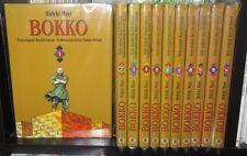 BOKKO 1/11 collezione COMPLETA in SPAGNOLO IMBUS kingdom berserk vagabond naruto