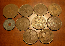 China Empire Copper/Brass 10 Coin Lot # 12 Circulated