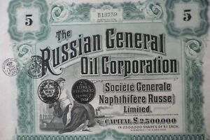 RUSSIA : SHARE ( 5 ) THE RUSSIAN GENERAL OIL CORPORATION  1913