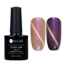 7.5ml Nail Art Magnetic 3D Cat Eye UV LED Gel Polish Soak Off Varnish UR SUGAR