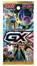 JAPANESE Pokemon GX Battle Boost SM4+ 1 Booster Pack Lot