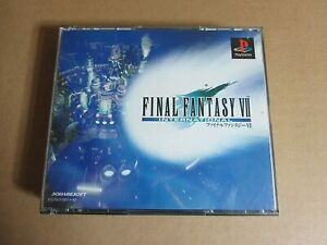 PS1 PS PlayStation 1 Final Fantasy VII International  JP
