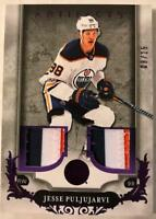 2018-19 Upper Deck Artifacts Material Purple Jersey Patches Pick From List