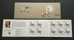 China 2014 Zodiac Lunar New Year of Horse 10v Stamps Booklet 中国生肖马年小本票(Best Buy)