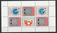 Bulgaria 1990 Essen Stamp exhibition MNH Sheet