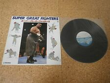 Super Great Fighters ~ Japan Pro-Wrestling Themes/ Japan LP/ Promo