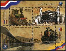 Paraguay 2018 Block Eisenbahn Ecuador Gemeinschaftsausgabe Postfrisch MNH