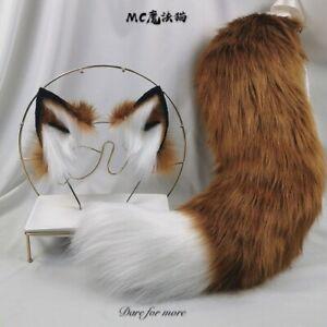Fox ears hand-made animal ears KC animal tail headdress COSPLAY headband hairpin