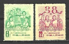 CHINA PRC SC#405-06,  1959 International Women's Day  C59   Mint NH NGAI