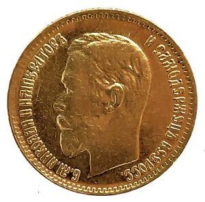 1904 А.P. - RUSSIA 5 ROUBLE GOLD  RUSSIAN NICHOLAS II