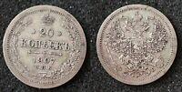 20 kopeks 1907 - С.П.Б. ЭБ - Y# 22a.1 - Russian Empire silver coin - #8088