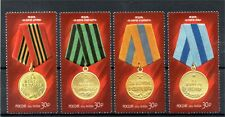 RUSSIA 2015 MEDALS 5TH ISSUE SG,8146-8149 U/MINT LOT 3712C