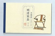 Stamp -China 2011 SB43 Ming Qing Dynasty Furniture stamps booklet 明清家具 (CH-129)