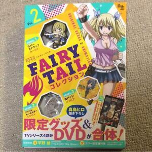 Mensile Fairy Coda Collezione Vol.2 (Kodansha Caratteri Un ) Usato