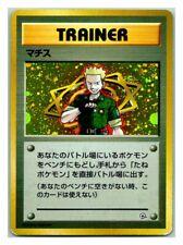Lt. Surge JAPANESE HOLO Gym Pokemon Card P Condition
