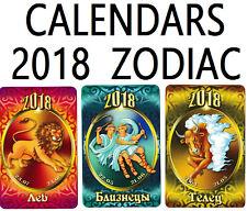 3 Calendars Pocket Wallet 2018 Zodiac SAGITTARIUS LEO PISCES Russia Horoscope