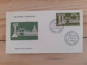 Enveloppe 1er jour 1965 Polynésie Française Musée Paul Gauguin