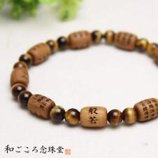 Buddhist Hannya Shingyo The Heart Sutra Wood bracelet 16.5cm Tiger Eye