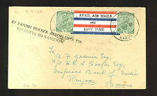 India: 1926 Danish Aviators Flight to Japan, Calcutta - Rangoon leg, rare