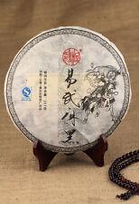 357g cake CaiCheng raw puerh tea raw puer tea green tea YiWu MaHei Year 2012