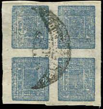 Scott # 7 - 1886 - ' Sripech and Crossed Khukris '- Native Wove Paper - Blk of 4