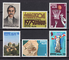 GREECE 1979 ANNIVERSARIES AND EVENTS I (Basketball -Trains) MNH