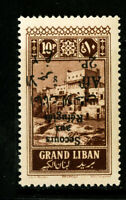 Lebanon Stamps # B11 NH Inverted Rare