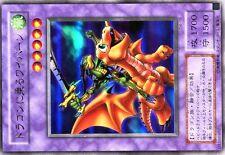 Ω YUGIOH CARTE NEUVE Ω ULTRA RARE N° G4-16 Wyvern Mounted Dragon