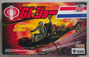 GI JOE ARAH Takara Japan 1986 MIB Sealed Contents Complete E-13 COBRA FANG Gyro