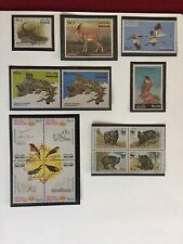 Pakistan 7 Topical Issues Mint Never Hinged Birds,Bears, Leopard, Reptiles
